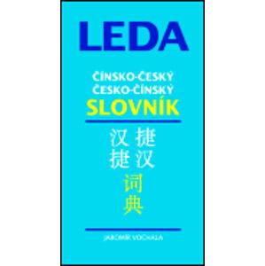 Čínsko - český a česko - čínský slovník - Vochala J.