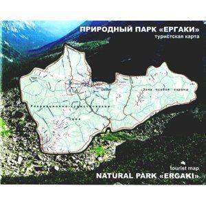 Sajany - národní park Ergaki - mapa 1:80 000